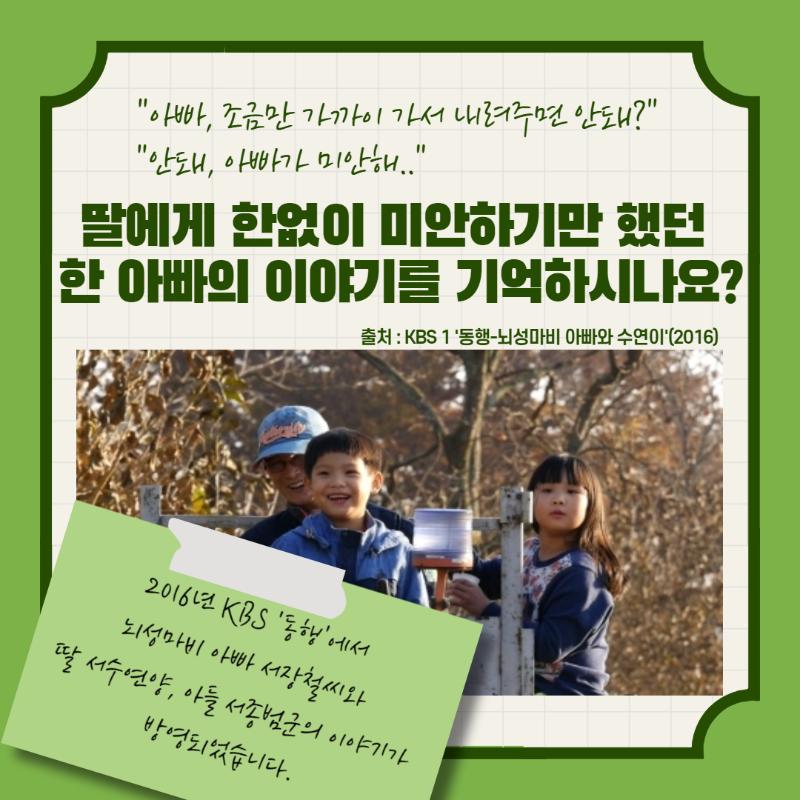 장애인식개선 카드뉴스_002.png