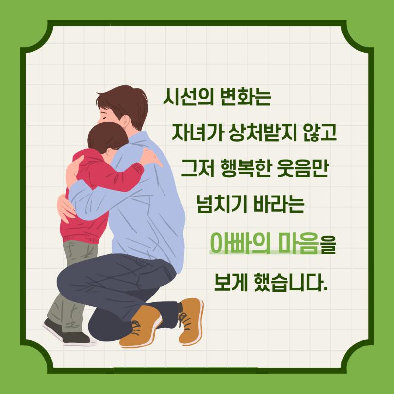 장애인식개선 카드뉴스_006.png