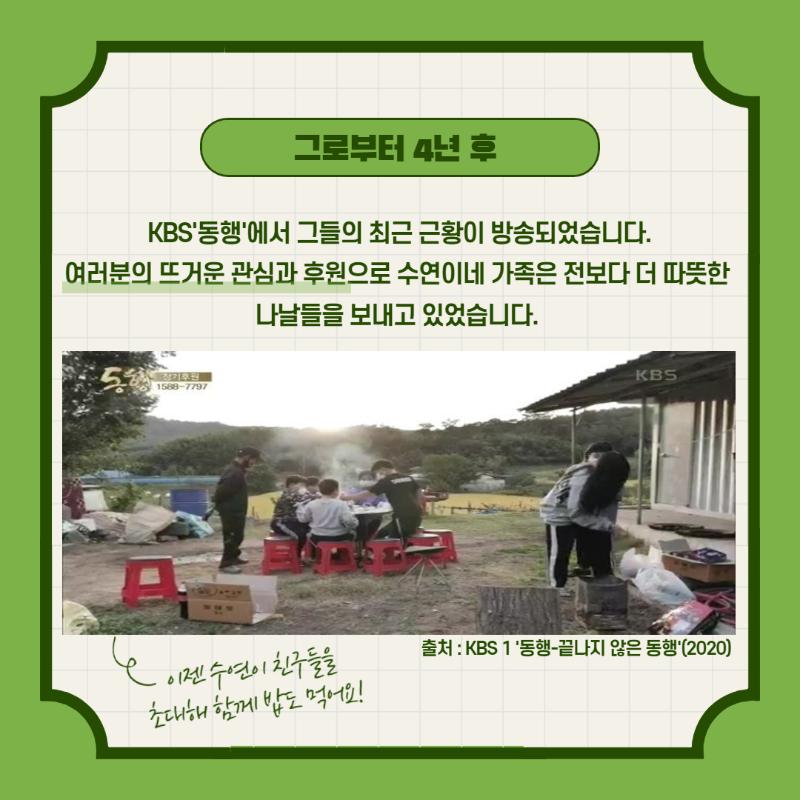 장애인식개선 카드뉴스_004.png