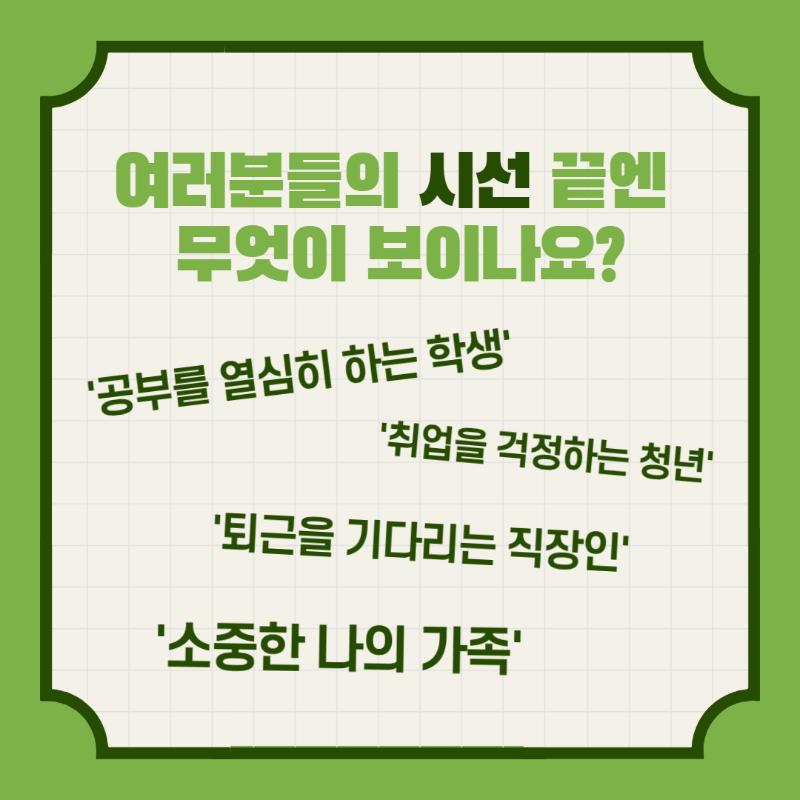 장애인식개선 카드뉴스_008.png